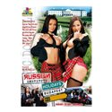 Marc Dorcel DVD - Russian institute Lesson 10 - Holidays